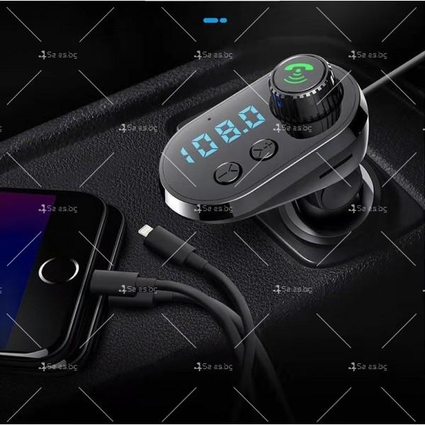 Безжичен, автомобилен Bluetooth Mp3 плейър HF73 2