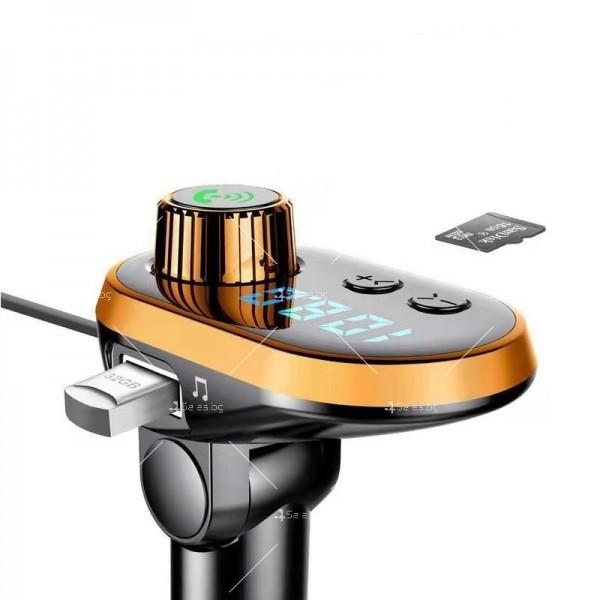Безжичен, автомобилен Bluetooth Mp3 плейър HF73 3
