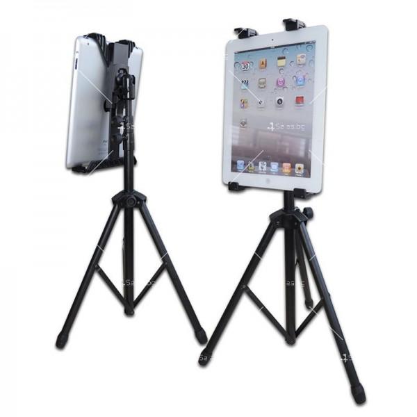 Статив трипод за Ipod, Iphone , съвместим телефони, таблети и др. устройства ST48