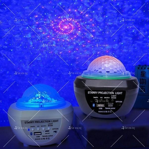 Музикална лампа проектор Starry Projection Light с дистанционно управление TV914 1