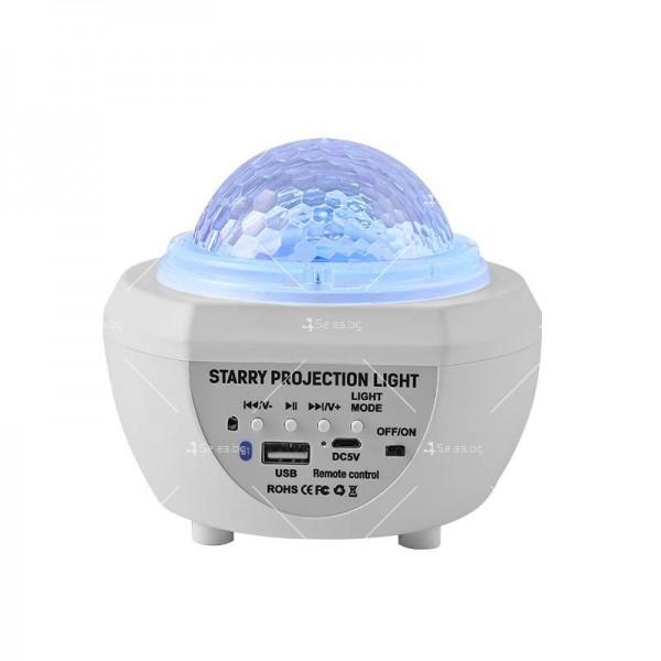 Музикална лампа проектор Starry Projection Light с дистанционно управление TV914