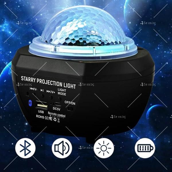 Музикална лампа проектор Starry Projection Light с дистанционно управление TV914 4