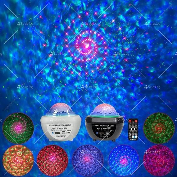 Музикална лампа проектор Starry Projection Light с дистанционно управление TV914 5