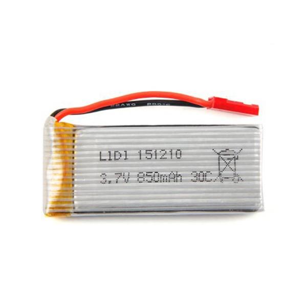 Батерия за дрон SKY HAWKEYE 1315S съвместима с модели 1315W JJRC H12W 509V 509W 3