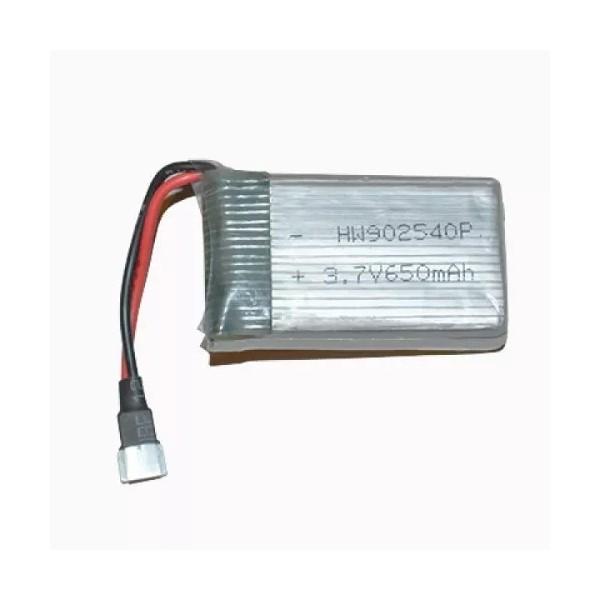 Батерия за дрон Syma X5C 3.7V съвместима със следните марки X5 X5SC X5SW X5C 2