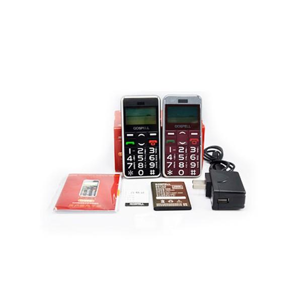 Телефон за възрастни хора с големи бутони и sos бутон 4