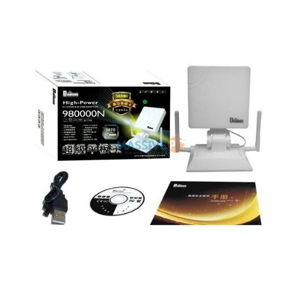 Wireless антена за безжичен интернет с голям обхват 9