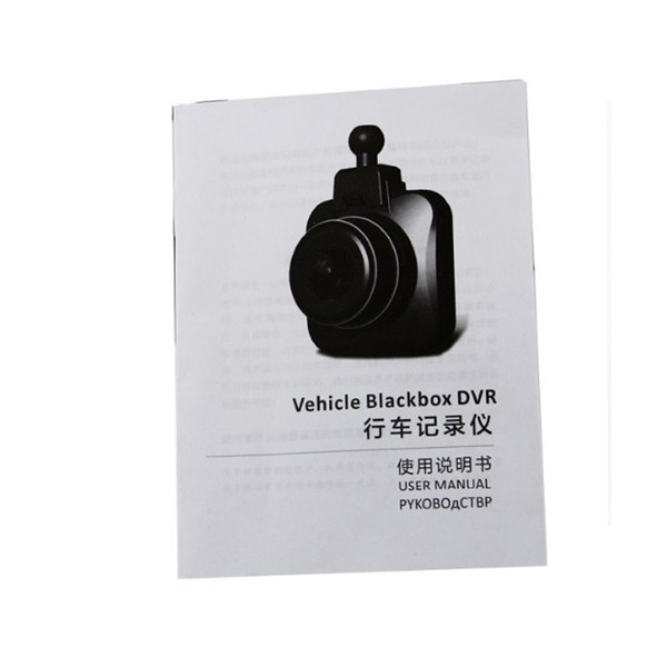 Видеорегистратор Novatek G50 96650 50HZ / 60HZ LCD+H.264 - WDR -12Mpx AC-30 14