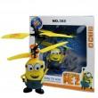 Детски дрон тип миньон играчка със сензор за препятствия 3.7V 120 mAh 6