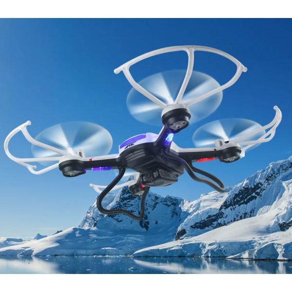 Квадрокоптер JJRC H12C RC HD 1080P камера 3.7V 750 mAh Li-Po батерия 2.4 GHz 19