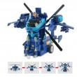 Детска играчка хеликоптер трансформър с дистанционно управление 3