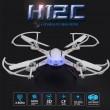 Квадрокоптер JJRC H12C RC HD 1080P камера 3.7V 750 mAh Li-Po батерия 2.4 GHz 6