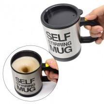 Саморазбъркваща се термо чаша за капучино кафе чай или горещ шоколад TV54