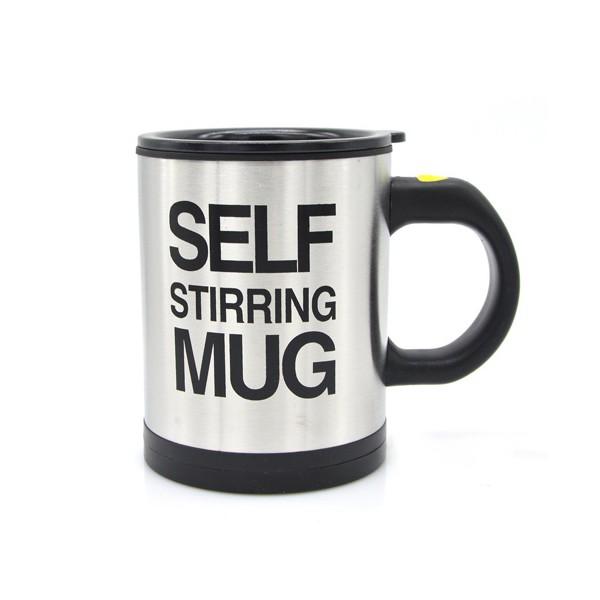 Саморазбъркваща се термо чаша за капучино кафе чай или горещ шоколад TV54 4