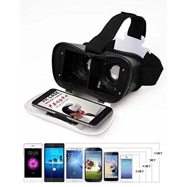 3D очила за виртуална реалност VR BOX - 5-та генерация ХИТ 11