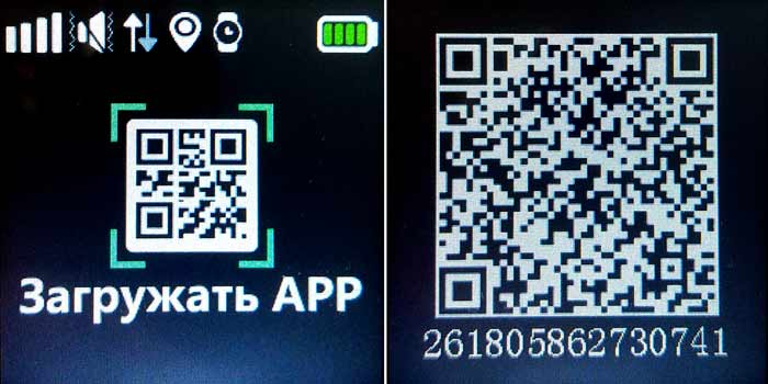 Инструкции за настойка на Smart Baby Watch в приложението SeTracker 2 3